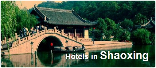 Hotels in Shaoxing