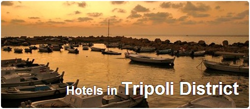 Hotels in Tripoli