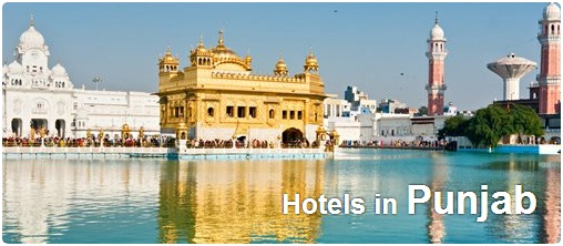 Hotels in Ludhiana, Punjab