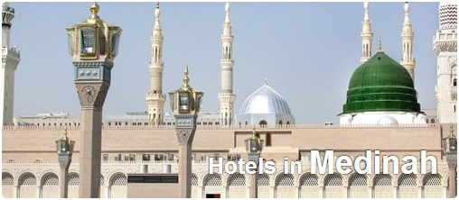 Hotels in Medinah